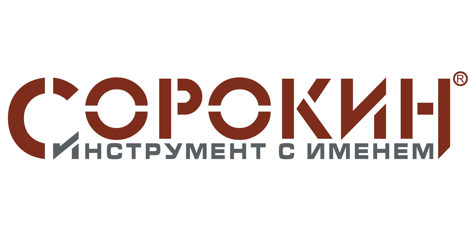 Компрессоры СОРОКИН