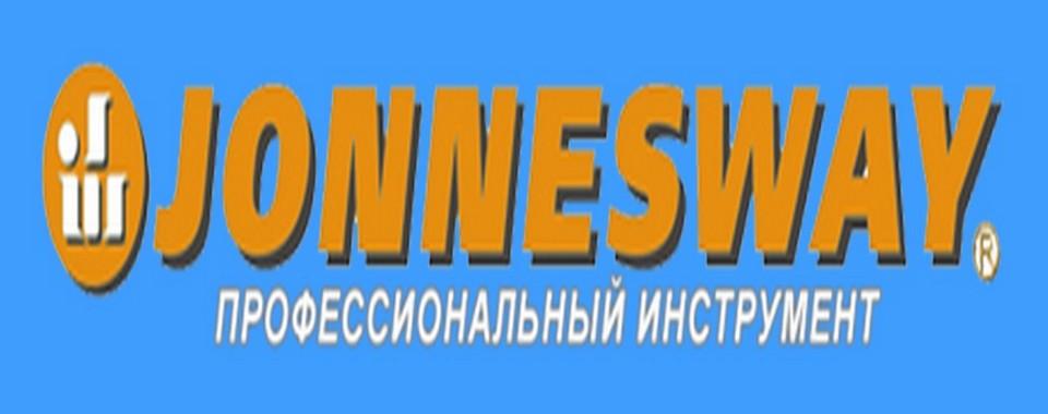 Пневмоинструмент JONNESWAY™
