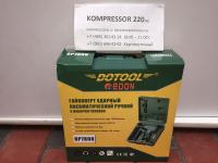 Купить Пневматический гайковерт EDON RP 7808-1/2 Москва